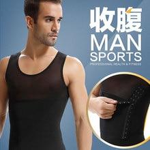 5e117310dd Men Slimming Tummy Belly Waist Girdle belt Shirt Underwear Body Shaper Male