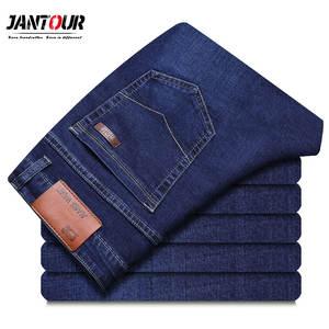 f1bbdd081f0 best top slim jeans men autumn list