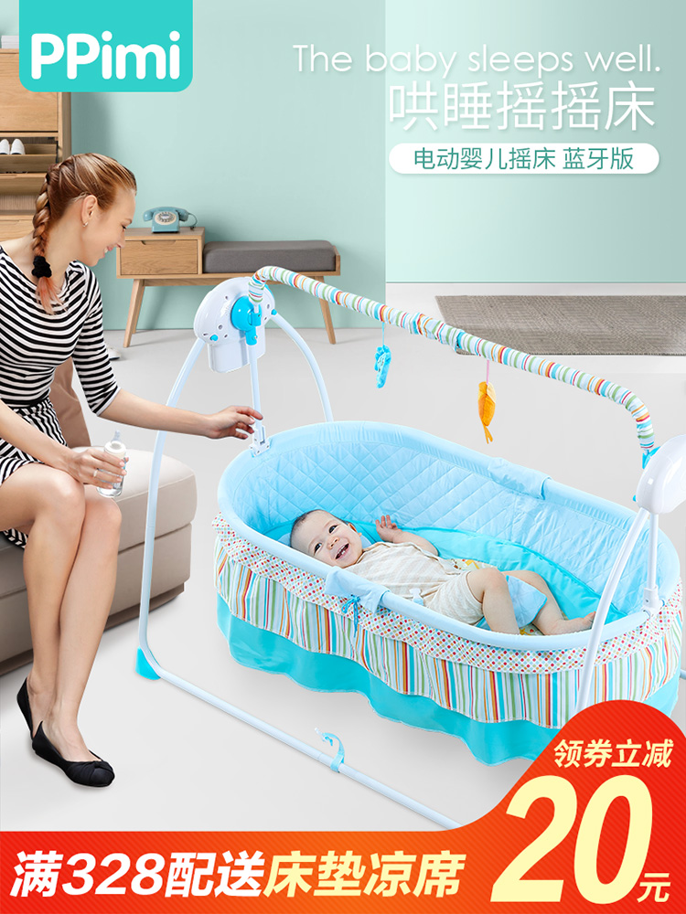 Baby electric cradle bed sleeping basket newborn baby rocking bed foldable baby smart cradleBaby electric cradle bed sleeping basket newborn baby rocking bed foldable baby smart cradle