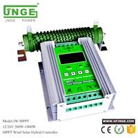 1400W MPPT Wind Solar Hybrid Controller 12/24V Auto 800W wind generator 600W Solar with Free Dumpload