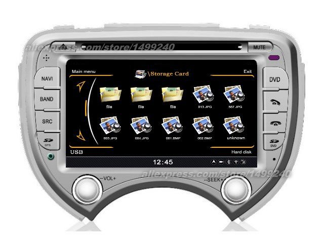 nissan micra 2016 navigation system