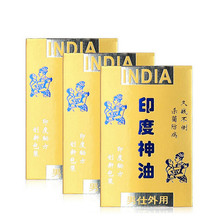 10PCS Indian God Oil Wipes Retardante Sex Ejaculation Delay Wipes Sexual Wet Tissue Wipes for Men Lasting Prolongator for Men
