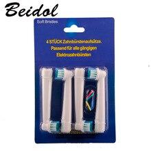 Стремительные прямые продажи взрослых электрические зубные щётки Замена Зубная щётка головки Eb17-4 Sb-17a сменная щетка 4 шт./компл