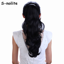 18 inches Long Ponytail Clip inl Hair Extensions Claw on Synthetic Hair piece Wavy Heat Resistant Fiber Black Brown Blonde