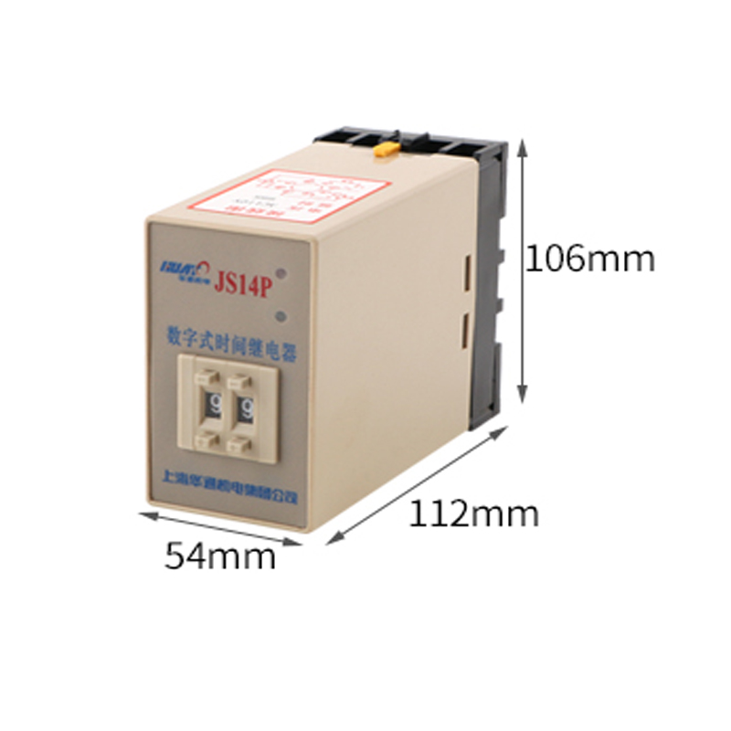 Preset power on delay digital time relay JS14P 99S 220V in Relays from Home Improvement