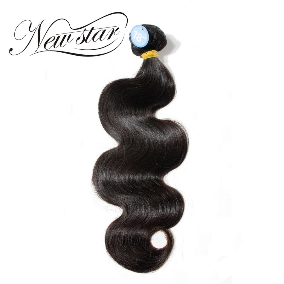NY STAR Brazilian Body Wave 100% Unprocessed Tjock Natural Color - Barbershop - Foto 2