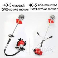 Mower Agricultural-Wasteland Weeder Knapsack Weeding-Equipment Lawn 4-Stroke Multifunctional