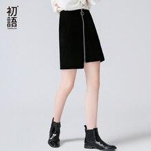 Toyouth Юбки для женщин осень 2017 г. Для женщин Повседневное нерегулярные черный Цвет молния Мода-Line короткая юбка женский