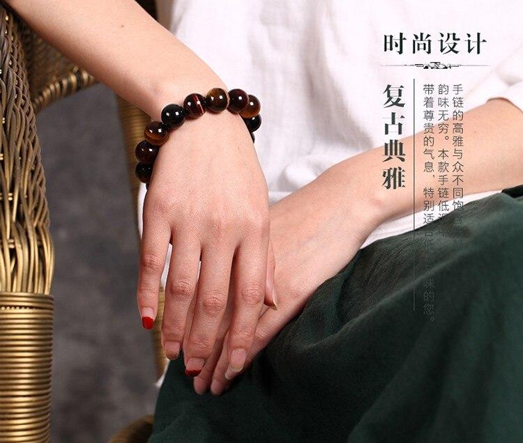 JoursNeige Natural Color Tiger Eye Stone Bracelet 12-mm Beads Crystal Bracelet for Men Women Lucky Bracelet Jewelry 5