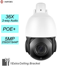 IMPORX 5MP 36X ZOOM CCTV Camera P2P IR Motion Detection Onvif POE PTZ IP High Speed Dome Outdoor 360 Two Way Audio