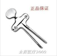 Medical stainless steel T opener multifunctional