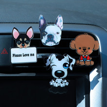 Car Air Freshner Ornament Styling Creative Dog Clip Mounted On Air Condition Outlet Supplement Lavender Perfume Scent Diffuser цены