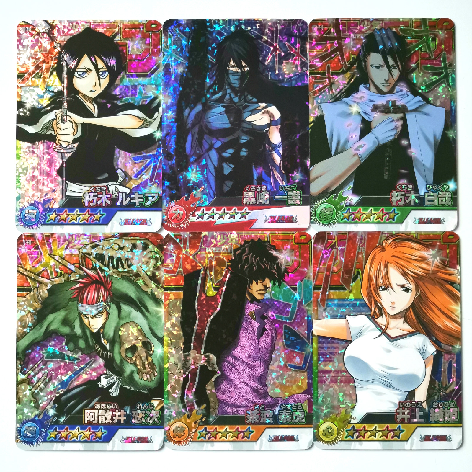 19pcs/set JUMP BLEACH Toys Hobbies Hobby Collectibles Game Collection Anime Cards