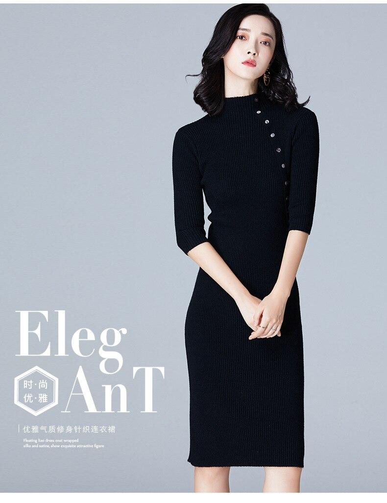 Vintage Knit Dress Women Retro Pencil Dress Long Sleeve Elegant ...