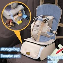 Портативный стул Детские сиденья на взрослый стул автомобиля ремень складная сумка для хранения простые детские безопасности автокресло 0-4 лет