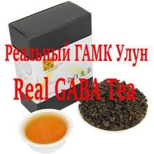 Free shipping GABA tea 2016 New tea! Real GABA Oolong 50g/gift box order 4 packs for 10% off