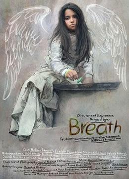 《气息》2016年伊朗剧情,奇幻电影在线观看