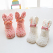 Baby socks in autumn and winter thicken baby  coralline velvet cute little white rabbit girl socks maxcity baby little rabbit
