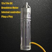 Kary новый дизайн 12 вольт ПОСТОЯННОГО ТОКА погружной встроенный контроллер MPPT солнечный насос для пруда