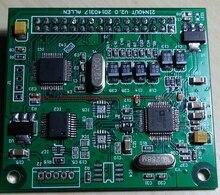 ADAU1701 модуль