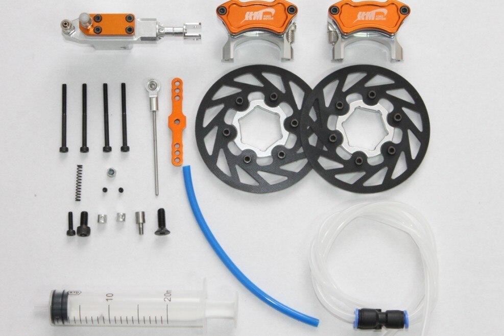 kingmotor baja 5bHydraulic brake system ( sliver color) 66035kingmotor baja 5bHydraulic brake system ( sliver color) 66035