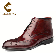 Men's Wingtip Brogue Boots
