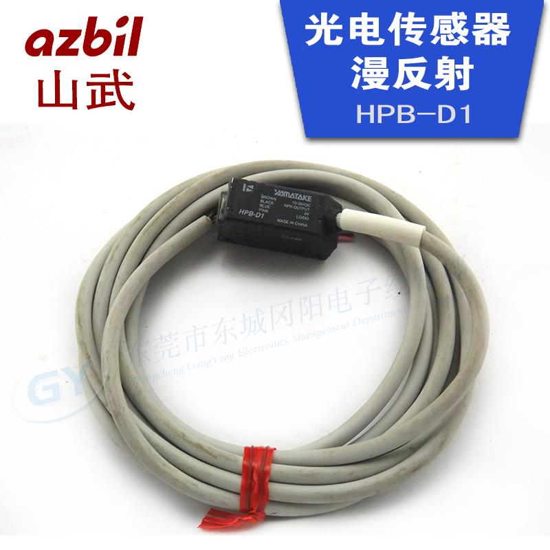 * authentic original Japan yamatake diffuse photoelectric - induction HPB - D1* authentic original Japan yamatake diffuse photoelectric - induction HPB - D1