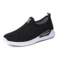 New Women's Knit Mesh Shoes Casual Non-slip Women Flat Shoes Fashion Breathable Mesh Sneakers Women's Comfortable Casual Shoes timeswood flat women shoe comfortable air mesh non slip female shoes breathable bowknot lightweight casual handmade size 35 40