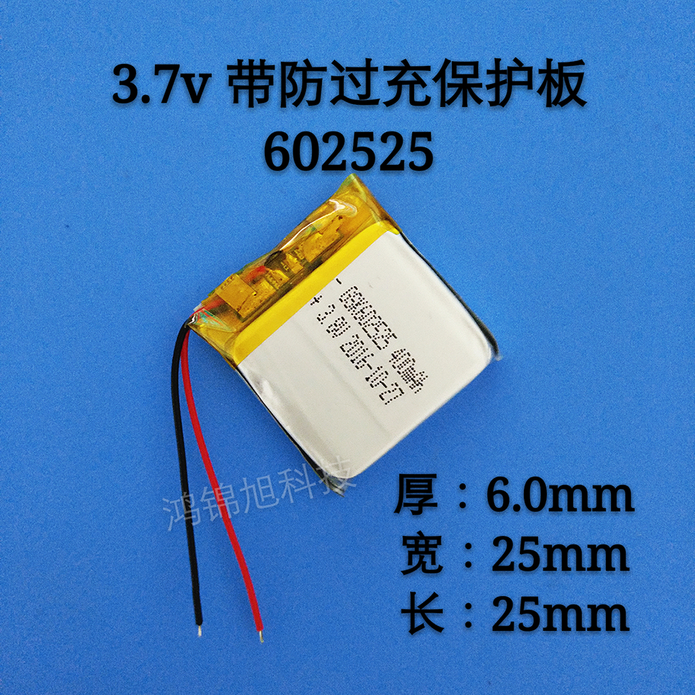 652525 3.7V polymer lithium battery <font><b>602525</b></font> MP3 point reading pen remote control smart watch small speaker image