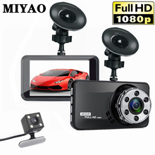 Car DVR Vehicle Camera Dash Cam Dual Lens Full HD 1080P Front+Rear Night Vision Video Recorder G-sensor Parking Monitor DashCam wireless ir rear view back up camera night vision system 7 monitor for rv truck dash camera 4k dvr car recorder dashcam dual