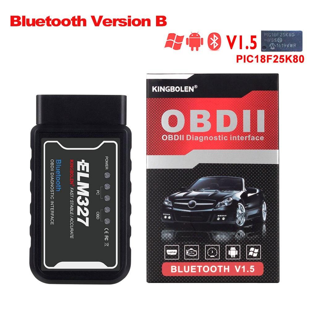 Bluetooth Version B