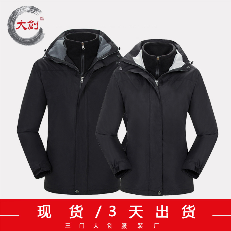 Fabricants hommes femmes hiver Softshell polaire vestes plein air Sport chaud manteaux randonnée ski Trekking mâle femme veste