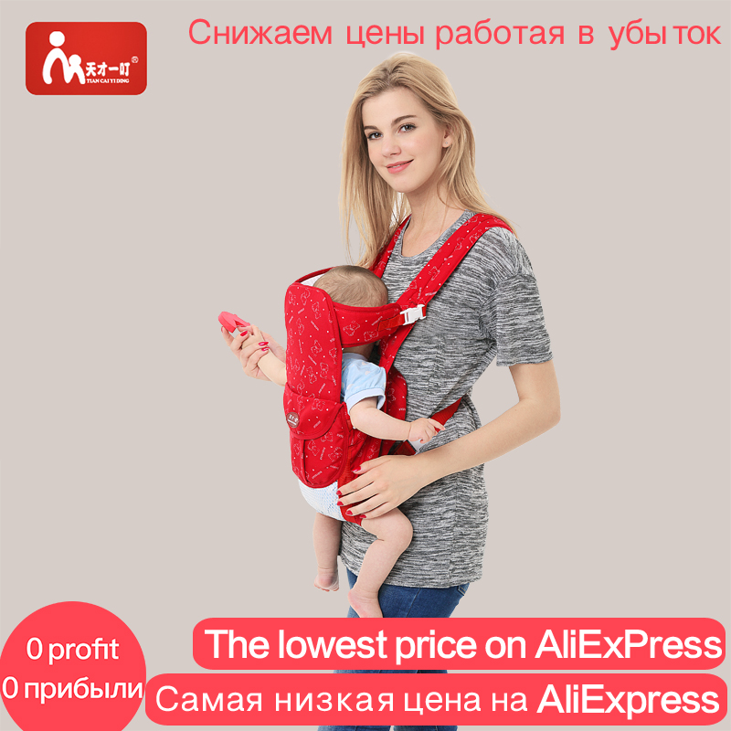 Baby Carrier Multifunctional Front Facing Ergonomic Infant Baby Kids Sling Wrap Backpack Baby Kangaroo 2016 four position 360 baby carrier multifunction breathable infant carrier backpack kid carriage toddler sling wrap suspenders