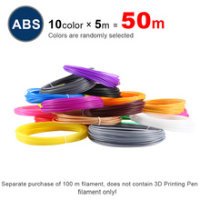 50 Meters 10 Colors 1.75MM ABS/PLA Filament Materials For 3D Printing Pen Threads Plastic Printer Consumables DIY Gifts