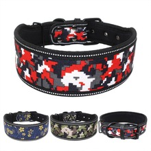 Nylon Dog Collar Soft Foam Padded Collar for Big Dogs Heavy and Duty Adjustable Reflective Pet Collar for Medium and Large Dogs процессор intel celeron g4920 3 2ghz 2mb socket 1151 oem