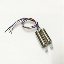 Original Syma X5C X5 Motor Engine RC Quadcopter Spare Parts
