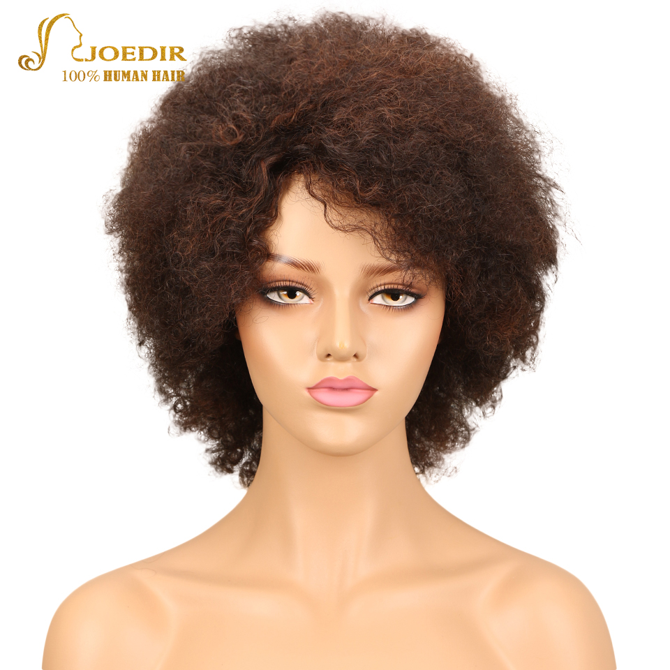 Joedir Short Human Hair Wigs Afro Kinky Curly Wig Sassy Curl Human Hair Wig Color F2/33  ...