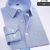 Father Men FashIon Long Sleeve Turn down Collar Shirts,Plaid Printed Slim Fit Cotton Oxford Breathable Shirts Chemise Camisa