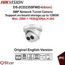 Hikvision Original English Version Surveillance Camera DS-2CD2355FWD-I(4mm) 5MP Turret IP Camera H.265 IP67 on-board storage128G