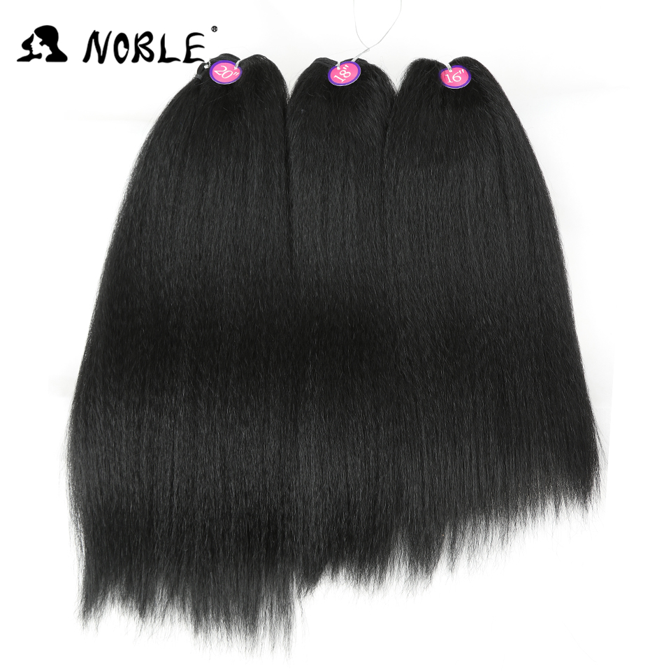 Noble Synthetic Hair Extension 4Pcs/lot Yaki Straight Hair Weaving 16 18 20 Inch Pure Color Jet Black Hair For Women