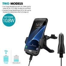 Qi Sans Fil De Voiture Rapide Chargeur Stand Tableau de Bord Air Vent Mount Pour Samsung Galaxy S6 S7 Note5 S6 bord + pour Iphone avec Voiture chargeur