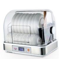 Eletrônico prato secador esterilizador aparelhos desinfecção gabinete luz ultravioleta autônoma frete grátis