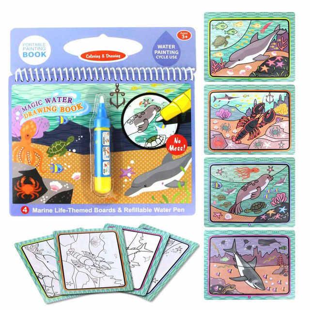 8 タイプマジックウォーター描画帳手書き落書き帳着色ボード子供のための絵画マット早期教育玩具子供のための}