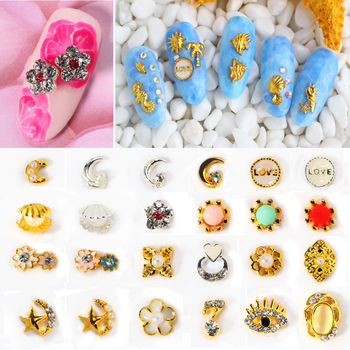 Ocean Style Shell Star Sun Design Nail Charms Nail Glitter 3D Studs Beads DIY Nail Art Decoration Nail Jewelry Nail Accessories artificial nails