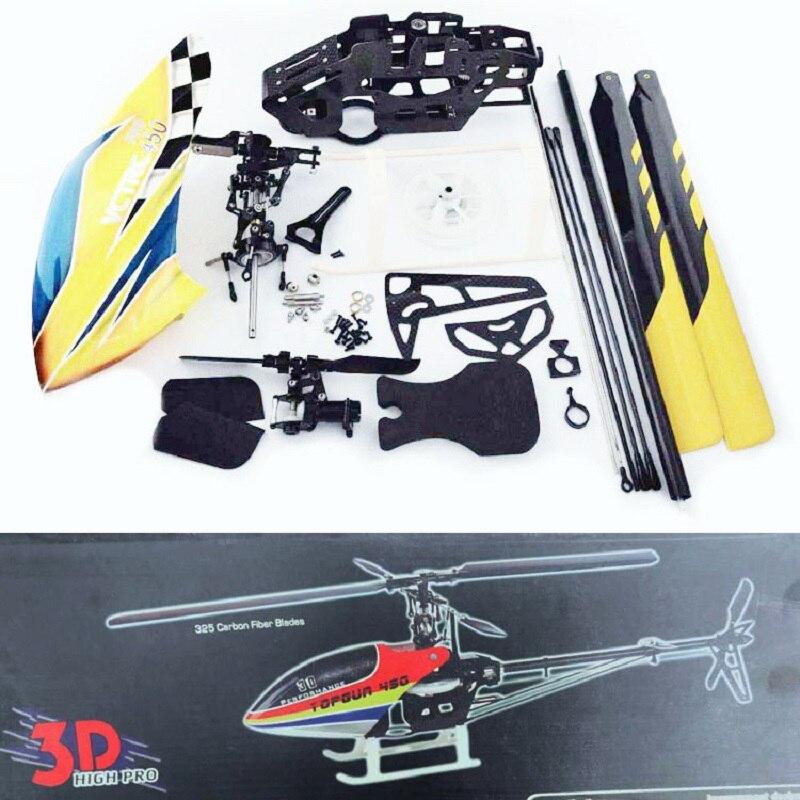 450 DFC Carbon Fiber Frame Torque Tube 6CH 3D RC Helicopter Kit Fits Align Trex 450