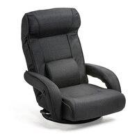 Напольный игровой стул регулируемый любое положение откидной спинкой поворотный стул складной диван лежак для семинаров чтение ТВ смотрет