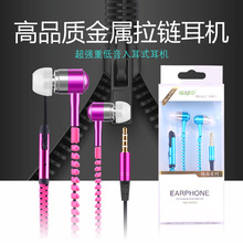 Fashion and creativity Super bass earphones Metal-Ear Mobile for iphone 6/5/4 galaxy S5/S4/3 iOS/Android with microphone