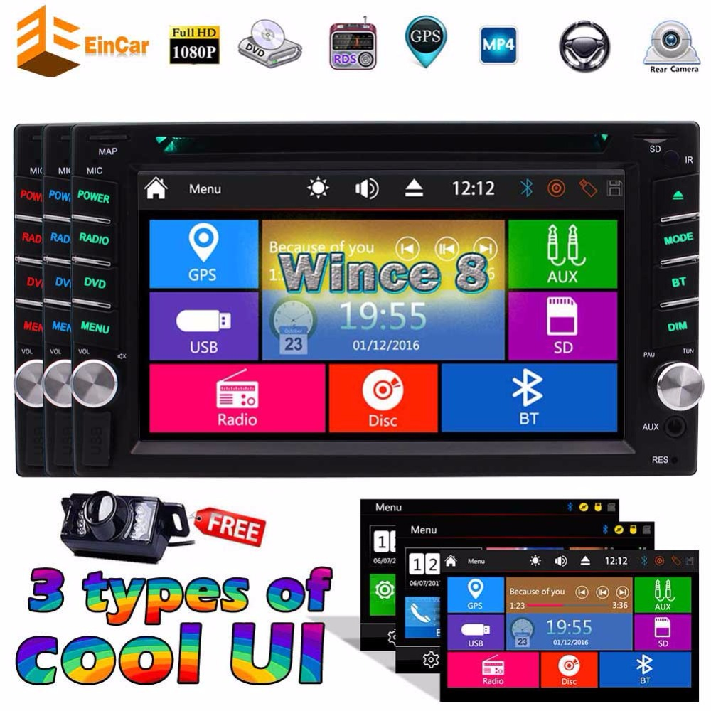 2 DIN Car automotive Cassette recorder vehicle Stereo DVD Player USB FM Radio Free Map font