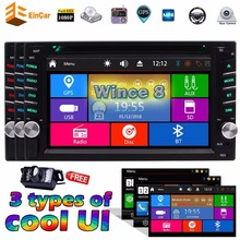 2 DIN Car automotive Cassette recorder vehicle Stereo DVD Player USB FM Radio Free Map GPS support 1080P Video+Rear View Camera