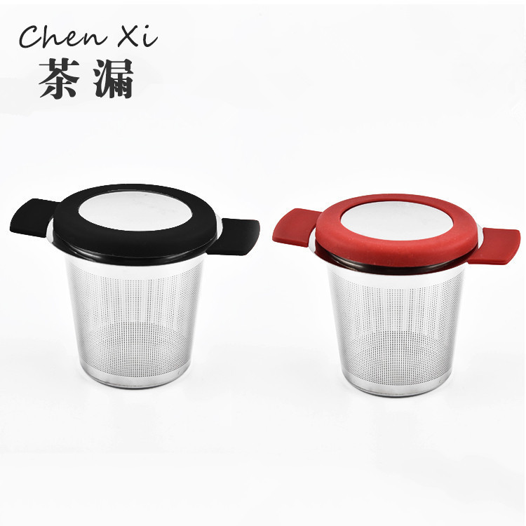 High Quality 304 Stainless Steel Tea Mesh Double Handle Cover Tae  Separator Drain Filter Kitchen,dining & Bar Teaware 3pcslot